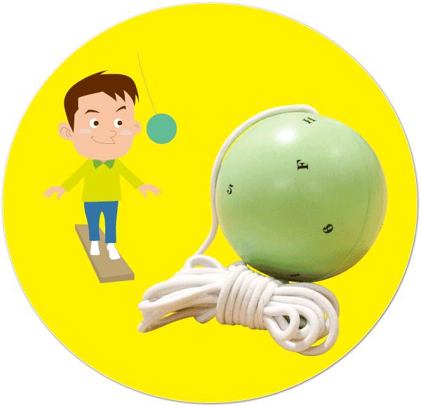 ビジョントレーニング(マースデンボール)